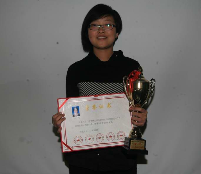 我校学员刘雪深圳主持人大赛获奖