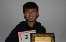 我校学员王宇阳深圳主持人大赛获奖