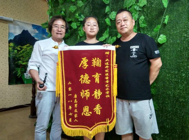 祝贺:唐志男考入金州高级十六中学