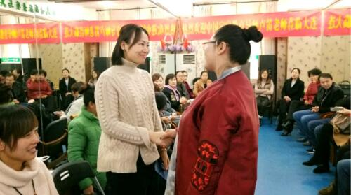 欢迎卢笛老师赴学校公益演讲