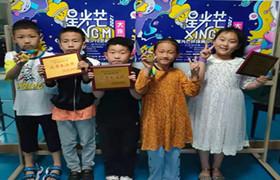 学员参加比赛获奖