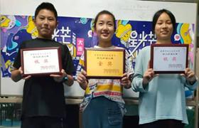 学生参加比赛获奖